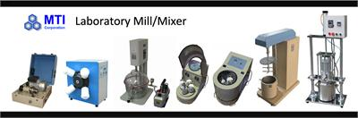 laboratory mill and mixer