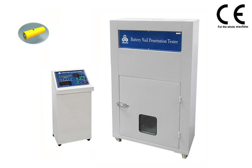 Nail Penetration Tester for All types of Li-Ion Battery -- MSK